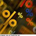 Инфляция в июне составила 1,8%, в I полугодии - 10,5%