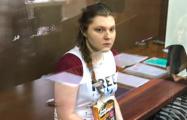 Московский суд согласился отпустить Павликову из СИЗО под домашний арест