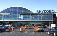 Два самолета Boeing столкнулись в аэропорту Внуково