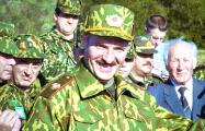 Белорусский поток