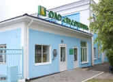 Директор ОАО «Лесохимик» погорел на рейдерском захвате предприятия
