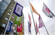 Директора общественных телеканалов Польши подали в отставку