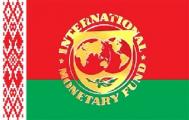 В Вене с участием Беларуси подписано соглашение о новой группе стран МВФ