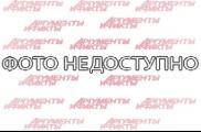 Григорьев внес огромный вклад в развитие российско-белорусских отношений - Рапота