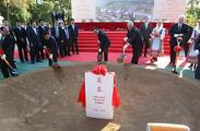 Какие условия выставил Минск инвестору гостиницы «Пекин»?