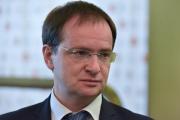 Мединский уличил Польшу в информационной войне против России