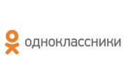 Warner Music заработает на легальной музыке в «Одноклассниках»