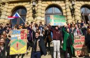 Чешские студенты вышли на акцию протеста