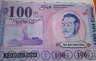 В Венесуэле не хватает наличных денег