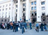 Взрывчатка в одесский Дом профсоюзов была занесена заранее