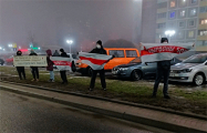 Красный Бор приурочил свою акцию протеста ко дню рождения Павла Северинца