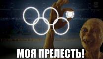 Фотожабы на Олимпиаду: разговорник для «гопников» и пропавшее кольцо