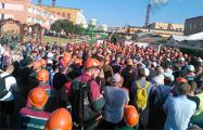 Члены стачкома «Беларуськалия»  осуждены на 15 суток ареста