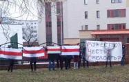 Минчане вышли к зданию МЧС