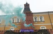 На кремлевской стене вывесили баннер «200 лет мужчины у власти. Долой!»