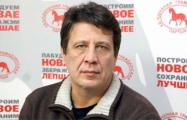 ОГП выдвинула Николая Козлова для участия в президентских праймериз