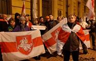 Белорусы Санкт-Петербурга в 93-й раз вышли на акцию протеста