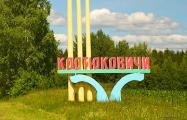 Видеофакт: В Костюковичах ремонтируют дорогу с помощью чайника