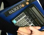 Ставки НДС и налога на прибыль в 2015 году не изменятся