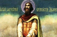 Князь Довмонт: как Псков был белорусским