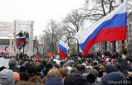 Две трети россиян заявили о «всеобщем разложении» власти