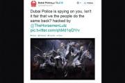 Хакеры взломали твиттер полиции Дубая