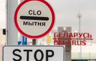 В Верхнедвинском районе ограничен въезд в Латвию