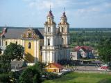 Найденные в центре Минска человеческие останки XVII-XVIII веков будут перезахоронены в Будславе