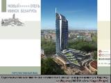 Инвестор готов вложить $1 млн. в создание санатория под Минском