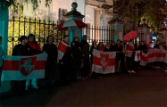 В Москве прошла акция солидарности с бастующими в Беларуси