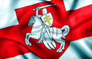 Белорусы: Желаем нашей стране свободной и демократической жизни