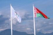 В олимпийской деревне в Лондоне торжественно поднят государственный флаг Беларуси (ФОТО)