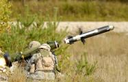 США рассматривают дополнительные поставки летального оружия Украине