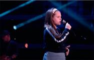 Девочка белорусского происхождения восхитила жюри на детском конкурсе в Германии