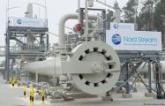 В Нафтогазе рассказали, как остановить «Северный поток-2»