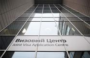 В России закроют все визовые центры?