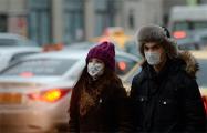 Еврокомиссия представила стратегию борьбы с коронавирусом зимой