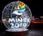 Яндекс покажет Европейские игры