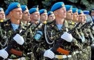 Белорусские десантники примут участие в учениях вблизи Крыма