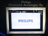Philips избавится от производства телевизоров