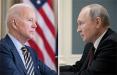 СМИ: Путина ждет жесткий сигнал во время встречи с Байденом