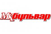Дело о банкротстве «МК-Бульвар» рассмотрят 1 сентября