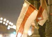 100 национальных флагов в Минске: милиция в шоке (Фото, видео, обновлено)