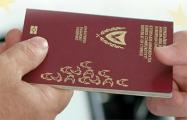 У российских олигархов и чиновников отберут кипрские паспорта?