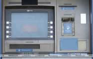 Нацбанк предложил банкам запустить белорусскоязычные версии сайтов