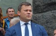 Богдан отдал свою зарплату в Офисе президента Украины на благотворительность