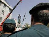 В Иране повесили шестерых наркоторговцев