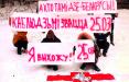 Как в Беларуси протестовали 8 марта
