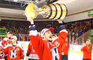 «Неман» стал семикратным чемпионом Беларуси