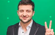 Зеленский запустил видеоблог